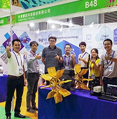 2018 Aug. 24-26 China Internatiaonal (Guangzhou) Fishery & Seafood Expo-Exhibition Achievement
